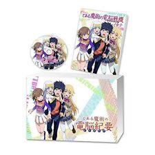 PS Vita Toaru Majutsu no Archive Cyber Troopers Virtual On Limited Box Set