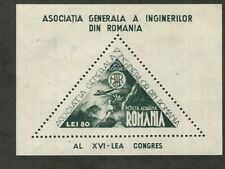 Romania: Souvenir sheet scott C22, not gum. RO36