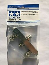 Tamiya Airbrush Manifold 74546 - 3 Ports - New - Same day shipping