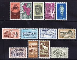 CYPRUS 1962 SG211/23 set of 13 - superb unmounted mint. Catalogue £55