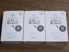 daiso japan Soft clay Lightweight Modeling Air Dry samon White f/s 3set