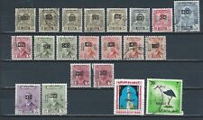 Middle East Iraq Irak selection of fine used stamps with officials