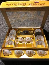Vintage HOLLY HOBBIE China Tea Set Chilton Toys 19 Piece Friends Are Fun USA
