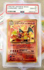 CHARIZARD BASE | PSA 10 (MT) | 1996 Pokemon Card 🇯🇵 Holo Charizard Japan