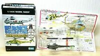 1/144 F-Toys Heliborne 1 Bell UH-1 Iroquois Huey US Army Helicopter model