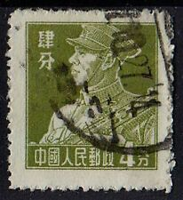 CHINA 1956 Military Man Soldier Series Definitives (1955) Professions 4 f STAMP