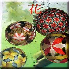 Japanese Craft Book - Temari 06 Extreme Floral Designs
