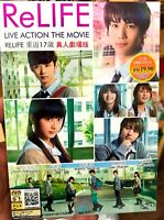 ReLIFE (Live Action Mv) ~ All Region ~ Brand New Factory Seal ~