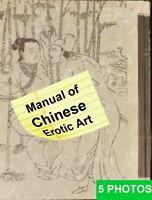 Chinese Erotic Art, Illustrated Color and B&W. Shunga. Language Japanese 2001 HC