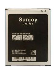 Bateria Samsung  Galaxy J7 J700 (3200mAh)