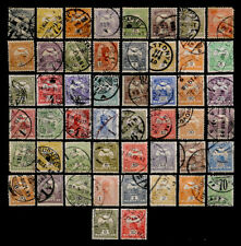 HUNGARY: 1900 - 13 CLASSIC ERA STAMP COLLECTION