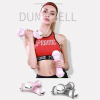 Pro Women Dumbbell Neoprene Coated Home Fitness Equipment Gym Adjustable 2PCS