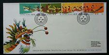 Hong Kong Dragon Boat Festival 1985 Sport Game 香港端午节划龙舟 Traditional (stamp FDC)