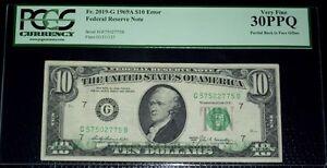 (FR.2019-G) 1969A $10 ERROR - PARTIAL BACK TO FACE OFFSET {PCGS - VF 30PPQ}