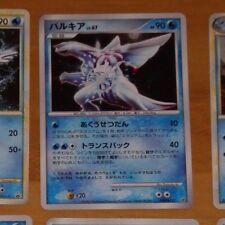 POKEMON JAPANESE RARE CARD HOLO CARTE PALKIA Rare Holo DPBP#523 DP3 JAPAN **