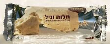 LRG Halvah 0.5Kg/1Lb Sesame Tahini &Honey Halva Sweet&Healthy Kosher Food,Israel