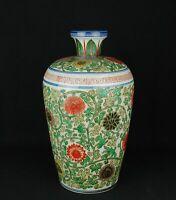 Chinese Famille Rose enamels scrolling flower petals vase Ming Wan Li seal