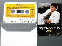 MICHAEL JACKSON Thriller 1st issue JAPAN CASSETTE TAPE w/Damaged PS 25.6P-199