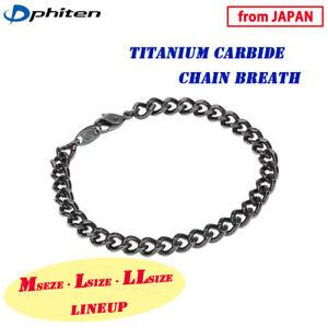 "PHITEN Golf Japan TITANIUM CARBIDE CHAIN BREATH 7.5"" 6g (0519TC661027) 2021sp"