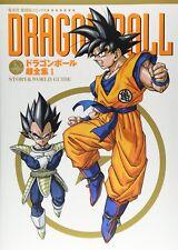 Dragonball Super Encyclopedias Vol. 1 Story & world Guide Japanese Comics 2013