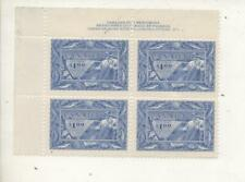 1951 Fishing Resources Canada $1 Stamp Plate Block of 4  MNH