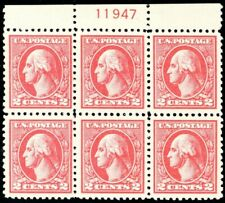 528, Mint NH VF 2¢ Plate Block of Six Stamps ---- Stuart Katz