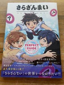 Sarazanmai Official Guide Book - ANIME ARTBOOK NEW