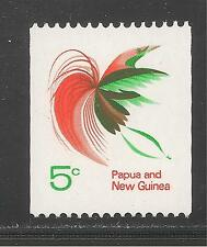 Papua New Guinea #292 (A63) VF MINT NH - 1969 5c Bird Of Paradise - Coil Stamp