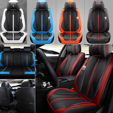 5-Seat Car SUV Interior Luxury Breathable Leather Non-slip Seat Cover Cushion