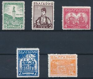 [35630] Bulgaria 1935 Good set Very Fine MH stamps