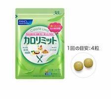 Fancl Calorie Limit 30days Dietary Supplement JAPAN