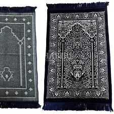 """Safa Épais Islamique Floral Vase Prière Tapis De Turquie 69.8cm x 43 """" -750g"""