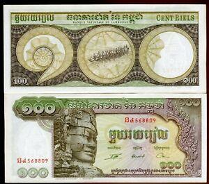 Cambodia ND 1972 100 Riels   Uncirculated   Pack Fresh Note   Pick 8.c   OCAB