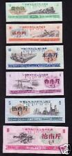 P.R.China 1974 Ninxia Province Rice Coupon 6pc