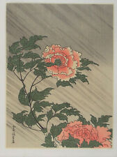 Peonies in the rain Japanese woodblock print ,Masayoshi