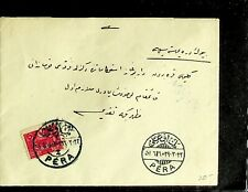 TURKEY 20m ON COVER FROM PERA TO BUYUKDERE