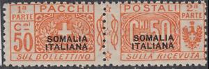 ITALY SOMALIA Pacchi Sassone n.10 cv 600$  MH* UNISSUED