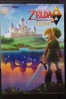 JAPAN The Legend of Zelda: Triforce of the Gods 2 Kanzen Kouryakubon (Guide Book