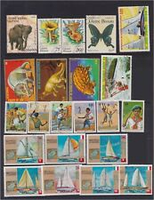 (Q29-8) 1970-88 Guinea BISSA mix of 22 stamps value to 300P (H)