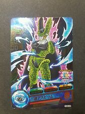Dragon ball z carddass  dragon ball heroes card hum4-29 celle