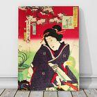 """Vintage Japanese Kabuki Art CANVAS PRINT 24x18"""" Kunichika Geisha Blossums"""