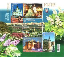 Stamps Kiev City Region Ukraine Kyiv Architecture Town Landscape Monument 2019