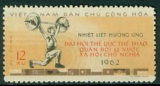 VIETNAM : North. Sports. Unlisted 1962 Weightlifter stamp. Very Fine, Mint NH.