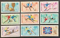 Hungary. World Cup Football Stamp Set. SG2194/200. 1966. MNH. (M131)