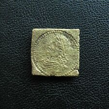 More details for rare coin weight  for james i  gold  laurel  . uk found.
