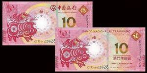 China macau 2018 year Zodiac Pig 2PCS BrandNew Banknotes(Number of random)