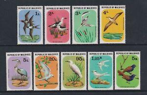 Maldives - 1977. Birds set - MNH - SG 702/10