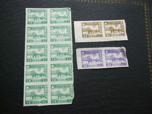 China-Central-South Liberation Of Guangzhou Imperf M Mint Blocks 1949