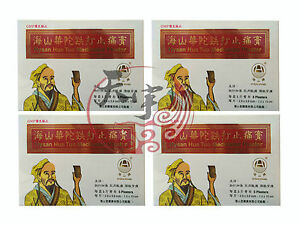 4 boxes of Hysan Hua Tuo Medicated Plaster 5 Plasters 2.9 x 3.9 inch