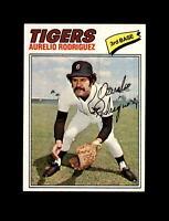 1977 Topps Baseball #574 Aurelio Rodriguez (Tigers) NM